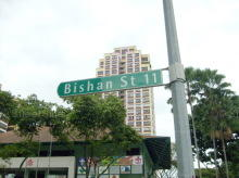 Bishan Street 11 photo thumbnail #1