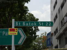 Bukit Batok Street 22 thumbnail photo