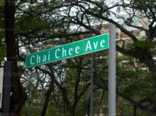 Chai Chee Avenue thumbnail photo
