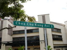 Choa Chu Kang Avenue 2 photo thumbnail #7