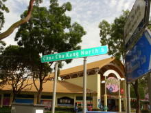 Choa Chu Kang North 5 photo thumbnail #7