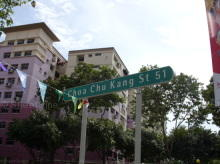 Choa Chu Kang Street 51 photo thumbnail #8
