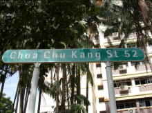 Choa Chu Kang Street 52 photo thumbnail #8