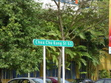 Choa Chu Kang Street 53 photo thumbnail #2