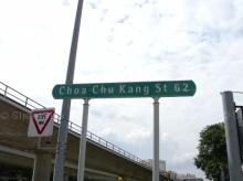 Choa Chu Kang Street 62 photo thumbnail #11