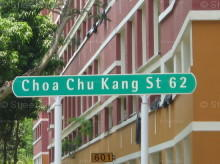 Choa Chu Kang Street 62 photo thumbnail #12