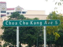Choa Chu Kang Avenue 5 photo thumbnail #3