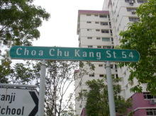Choa Chu Kang Street 54 photo thumbnail #3