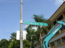 Clementi Street 11 photo thumbnail #1