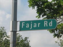 Fajar Road photo thumbnail #10