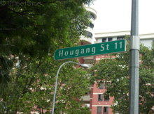 Hougang Street 11 photo thumbnail #6