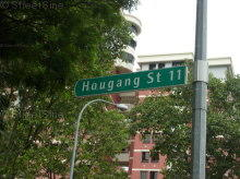 Hougang Street 11 photo thumbnail #8