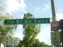 Jalan Bukit Ho Swee photo thumbnail #4
