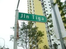 Jalan Tiga photo thumbnail #2