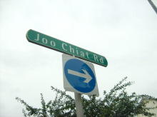 Joo Chiat Road photo thumbnail #6