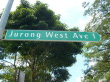 Jurong West Avenue 1 photo thumbnail #4