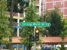 Jurong West Street 72 photo thumbnail #1