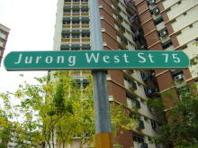 Jurong West Street 75 photo thumbnail #4