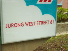 Jurong West Street 81 photo thumbnail #5