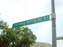 Jurong West Street 91 photo thumbnail #3
