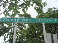 Jurong West Central 1 thumbnail photo