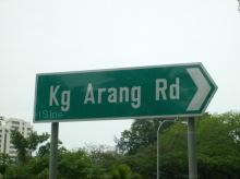Kampong Arang Road photo thumbnail #3
