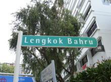 Lengkok Bahru photo thumbnail #1