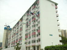Lengkok Bahru photo thumbnail #3