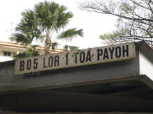 Toa Payoh Green photo thumbnail #4