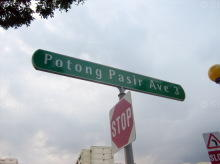 Potong Pasir Avenue 3 thumbnail photo