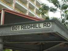 Redhill Road photo thumbnail #4