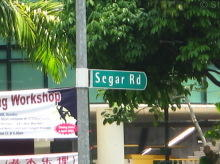 Segar Road photo thumbnail #6