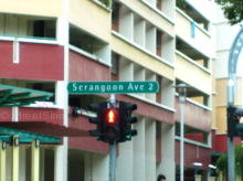 Serangoon Avenue 2 thumbnail photo