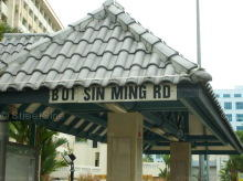 Sin Ming Road photo thumbnail #3