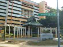 Tampines Street 11 photo thumbnail #9