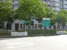 Tampines Street 42 thumbnail photo