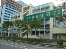 Tampines Street 72 photo thumbnail #4