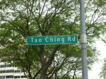 Tao Ching Road photo thumbnail #7