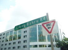 Tiong Bahru Road photo thumbnail #3