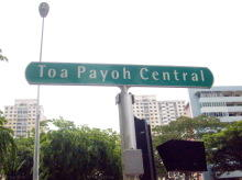 Toa Payoh Central photo thumbnail #4