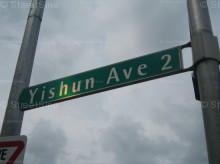Yishun Avenue 2 photo thumbnail #3