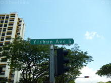 Yishun Avenue 5 photo thumbnail #2