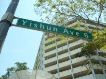 Yishun Avenue 6 thumbnail photo