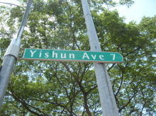Yishun Avenue 7 thumbnail photo