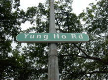 Yung Ho Road thumbnail photo