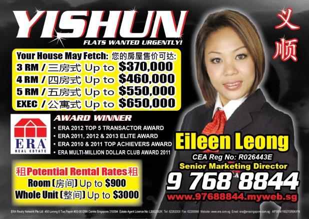 658 Yishun Avenue 4