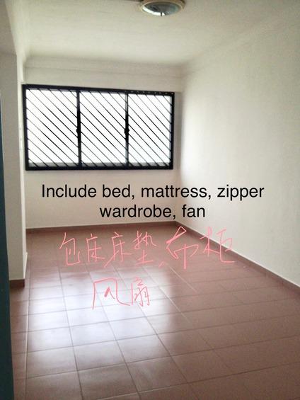 202 Choa Chu Kang Avenue 1