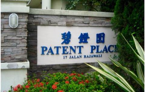 Patent Place