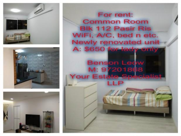 112 Pasir Ris Street 11