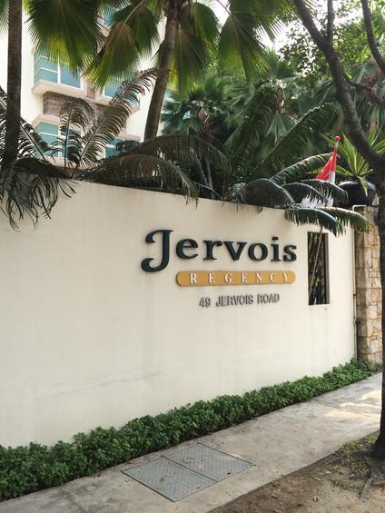 Jervois Regency
